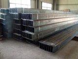 供应优质H型钢-国标