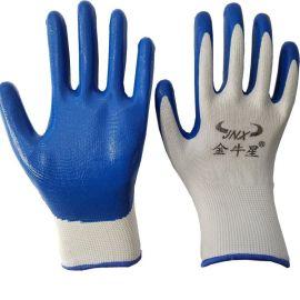 厂家直销十三针丁腈浸胶手套