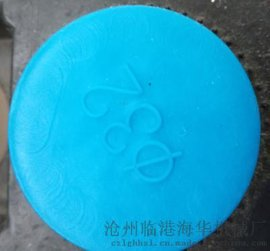 天津塑料管帽 恒强DN219钢管管帽 塑料防尘盖