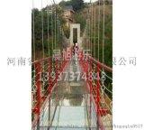 湖南玻璃吊桥价格/重庆丛林穿越厂家/河南省晨旭游乐