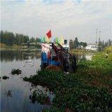 江苏全自动水草收割打捞船 水面杂草收割清理机