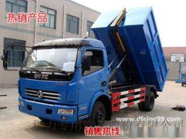多利卡车厢可卸式垃圾车6-7立方