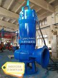 大流量WQ潜水排污泵说明