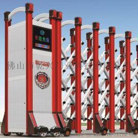 佛山铝合金电动伸缩门自动伸缩门电动门学校工厂小区大门