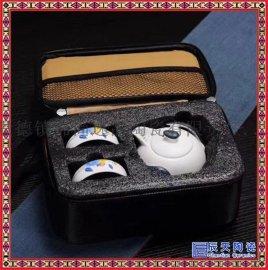 一壶两杯陶瓷 快客杯功夫泡茶器办公室旅行便携2人茶具套装
