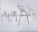 鋁合金椅子,簡約現代椅,戶外椅、扶手靠背椅