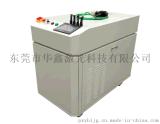 广东电磁阀铁芯激光焊接机,喇叭膜切割机维修