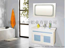保佳力全铝卫浴-YD80A