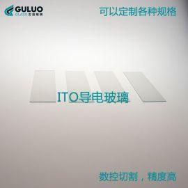 0.4mmITO导电玻璃