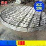 供应优质不锈钢丝网除沫器 气液过滤网 除雾器 捕沫网 水雾分离
