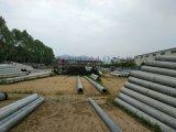 廣州水泥電線杆廠