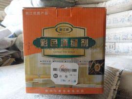 廣西省南寧市專業生產皖江填縫劑,瓷磚膠,抗裂砂漿