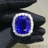 绚彩珠宝18K金钻石镶嵌15.64克拉坦桑石戒指