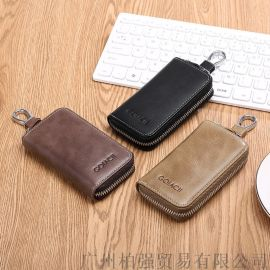 法蘭穆勒GLQ-101真皮汽車/家裏鑰匙包