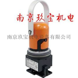 HS2P-1M日本IDEC安全鎖原裝玖寶銷售