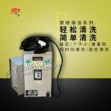 手提式蒸汽清洗机 电加热清洗机 家政清洗机销售商