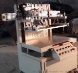 SYJ6090絲網印刷機