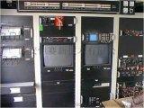 中国石油测井仪5700 LOGIQ