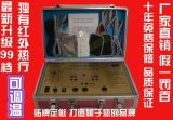 体控电疗仪/中医疏导养生仪/温热可调型(培训资料+穴位软件