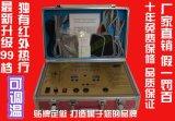 體控電療儀/中醫疏導養生儀/溫熱可調型(培訓資料+穴位軟件