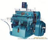 欧轮ZBQ203C压痕机 平压压痕切线机