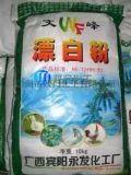 双门化工厂家直销25kg分漂白粉