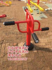 大连小区健身器材批发 公园健身器材安装