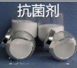 塑料抗菌剂 PVC抗菌剂