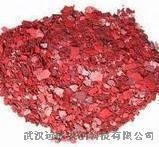 三氧化铬 CAS 1333-82-0