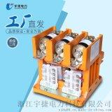 CKJ5-250/1140真空接触器矿用交流接触器