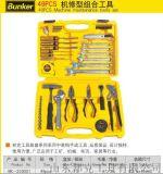 49件机修型组合工具,维修作业真实用