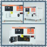 电启动12kw柴油发电机