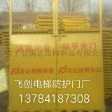 安平施工電梯門廠家 批發施工護欄網 圍欄網