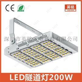 200W隧道灯 高杆高立柱圆形转盘聚光模组LED投射投光灯50W100W150W250W300W