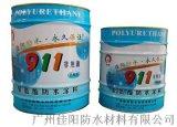 广州天河防水涂料热卖/佳阳聚氨酯防水涂料厂家直销