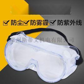 3M1621护目镜防尘防风眼镜防冲击防酸碱飞溅喷漆打磨劳保防护眼镜