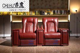 廠家定制客廳真皮沙發 頭等艙豪華影院電動可調節多功能沙發