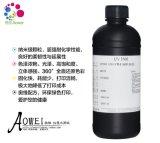 奥维 UV固化墨水 适用于理光喷头 LED/汞灯 硬性UV墨水 1L
