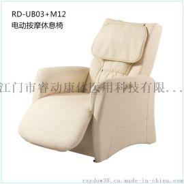 睿动RAYDOW RD-UB03+M12 厂家直销 2个电机 背部可调 腿部可调 多功能 电动按摩休息椅