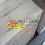 优质包装箱板定制异型多层板厂家东磊正木业