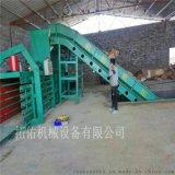 卧式半自动废纸打包机厂家