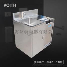 手术室专用感应洗手池 手术室自动洗手池