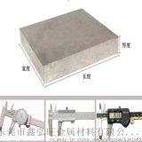 广东销售优质专业美国肯纳CD650 CD750精密钨钢 可定制加工