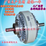 厂家生产直销金牌单轴磁粉制动器 双轴磁粉离合器