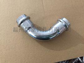 水电安装  不锈钢卡压式管件