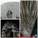 体育馆外墙雕花铝单板 丰富的颜色选择 环保的产品