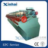 鑫海选矿总包 矿山机械 XCF充气搅拌式浮选机