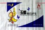 玉蝶30CM【工业】乳胶【橡胶】手套【耐酸耐碱、耐磨度高】