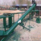 供应菜籽螺旋提升机 专业加工各种管径螺旋提升机y2