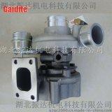 涡轮增压器 TB25 471169-5006S 1118300TC增压器